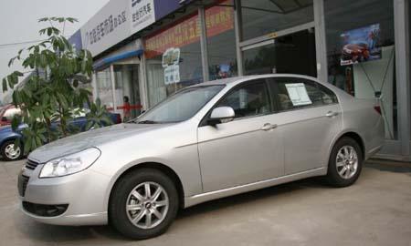 chevrolet)牌 雪佛兰(chevrolet)牌  企业名称 上海通用东岳汽车高清图片